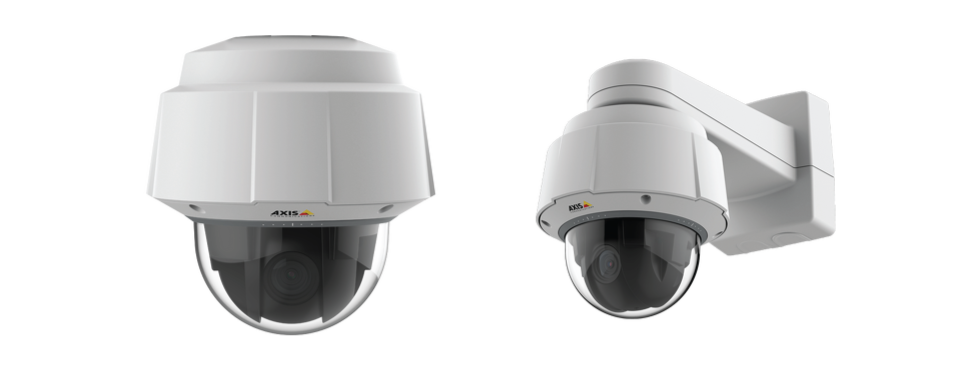 surveillance cameras nci technologies